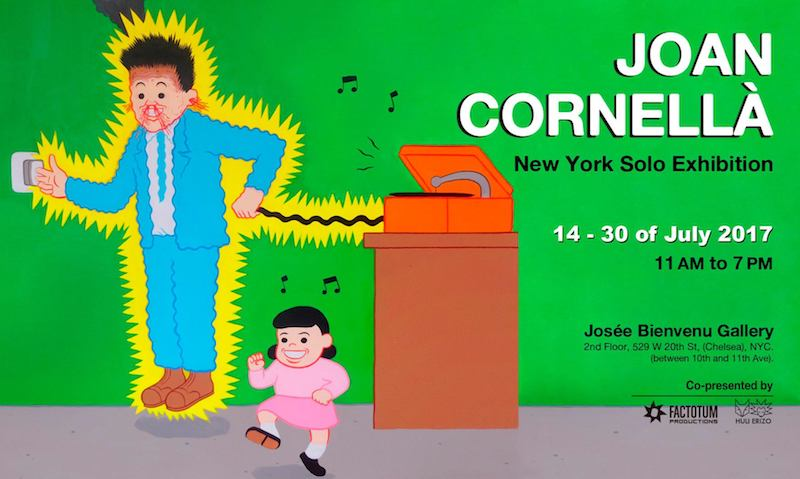Que faire à New York en juillet 2017 - Joan Cornella exhibition